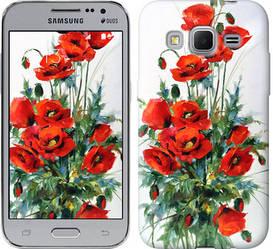 "Чехол на Samsung Galaxy Core Prime G360H Маки ""523c-76-328"""