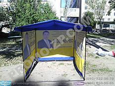 """Палатка для торговли от производителя 2х2 метра. Тенты в наличии: """"Эконом"""", """"Стандарт"""", """"Люкс"""". Бесплатная доставка по Украине."""