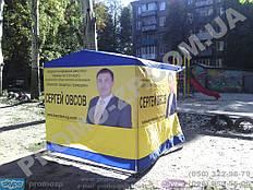 Торговая палатка 2х2 метра от производителя. Купить палатку торговую с бесплатной доставкой. всегда в наличии более 150 шт.