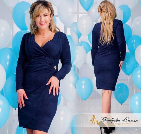 92f9002c2b5 Стильное женское платье из Эко замша 48