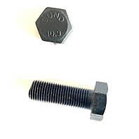 Болт м16х40х1.5  высокопрочный класс прочности 10.9