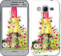 "Чехол на Samsung Galaxy Core Prime G360H Помада Шанель ""4066c-76-328"""