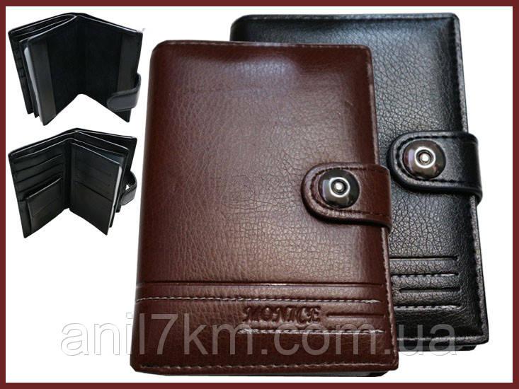 Мужской  кошелёк Monice для денег и документов на магните