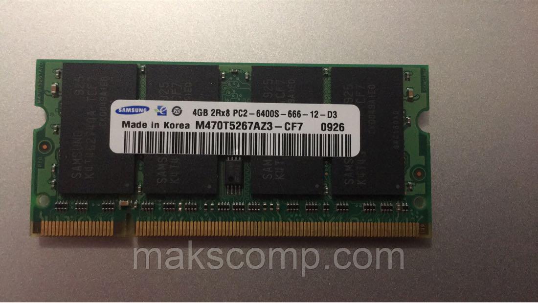 Память Samsung 4Gb PC2-6400S  DDR2-800  So Dimm M470T5267AZ3-CF7