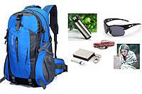 Рюкзак спортивный Mountain blue+ПОДАРОК (на выбор)