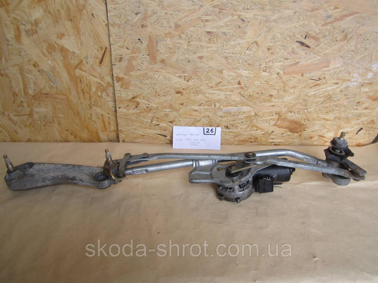 61618385218 Трапеция механизм моторчик стеклоочистителя передний BMW 5-СЕРИЯ E39 (1999 - 2003) 67638360603