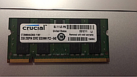 Память So-dimm Crucial 2Gb  PC2-6400S