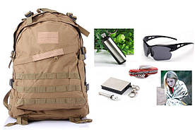 Армейский походный рюкзак Bulat brown+ПОДАРОК (на выбор)