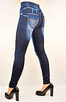 Лосины женские под джинс - Золото, фото 3