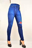 Лосины женские под джинс - Золото