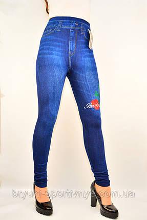 Лосины женские под джинс - Золото, фото 2