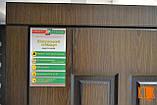 """Входная дверь в квартиру """"Квадро"""" серии """"Белорусский стандарт"""" (Дуб тёмный рустикаль + патина / Дуб тёмный), фото 3"""