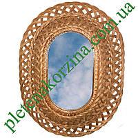 Зеркало овальное с плетеной рамкой из лозы Ажур