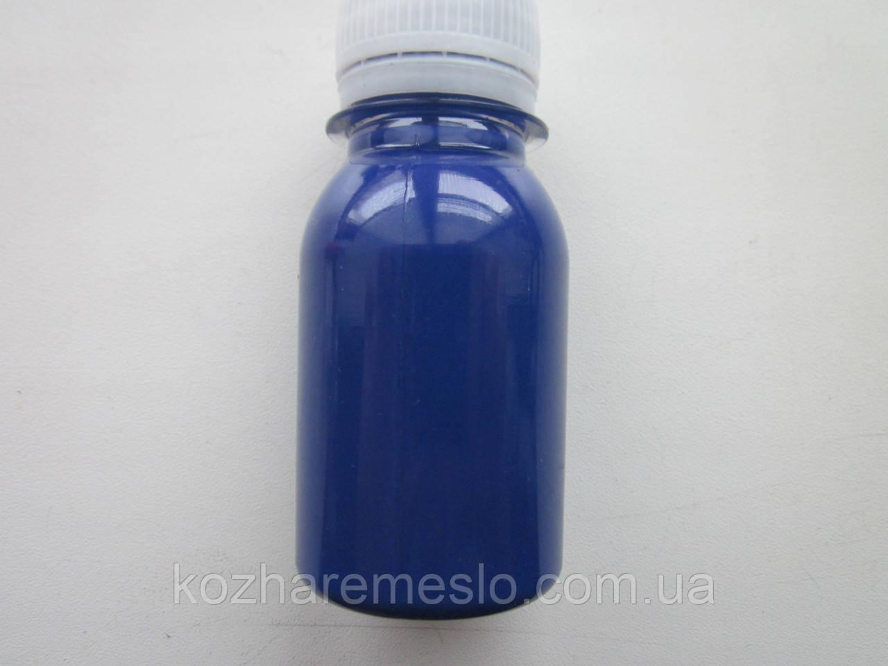 Краска для уреза (торца) кожи FENICE на силиконовой основе 200 грам синяя