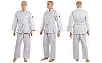 Кимоно для каратэ белое профессиональное NORISр-р 140-190 MA-6016