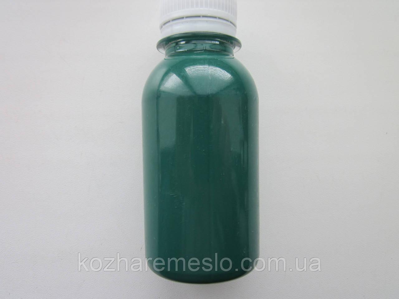 Краска для уреза (торца) кожи FENICE на силиконовой основе 100 грам зелёный