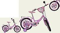 """Велосипед двухколесный 14 дюймов """"Hello Kitty"""" со звонком, зеркалом и страховочными колесами, ручным тормозом"""