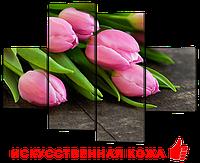 """Модульная картина на искусственной коже""""Розовые тюльпаны""""126* 93 см"""