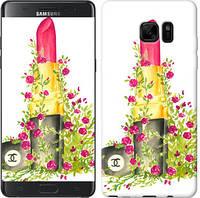 "Чехол на Samsung Galaxy Note 7 Duos N930F Помада Шанель ""4066c-346-328"""