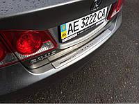 Накладка на задний бампер Honda Civic 4D 2006-2011 (нержавеющая сталь)