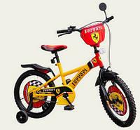"""Велосипед двухколесный 14 дюймов """"Ferrari"""" со звонком, зеркалом и страховочными колесами, ручным тормозом"""