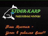 Рыболовный интернет магазин FIDER-KARP