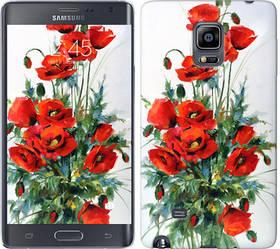 "Чехол на Samsung Note Edge SM-N915 Маки ""523c-128-328"""