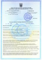 Сертификаты на водосточную систему Plastmo (Польша)
