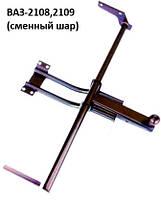 Фаркоп ВАЗ-2108-09 простой ( шар с гайкой ) (Житомир-фаркоп)