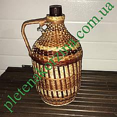 Бутыль оплетенный лозой 5литров