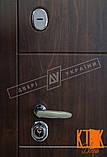 """Уличная дверь """"Кейс"""" серии """"Белорусский стандарт"""" (Орех тёмный DE-98037-10), фото 2"""