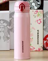 Термос Starbucks New (Тамблер Старбакс) удлиненный 500 мл розовый