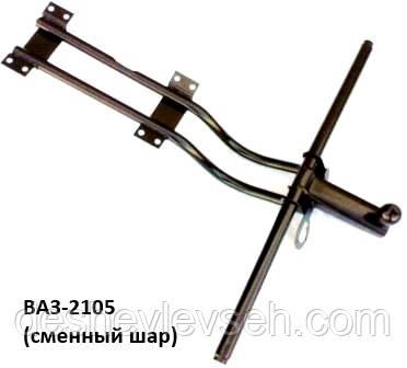 Фаркоп ВАЗ-2105 простой ( шар с гайкой ), (Житомир-фаркоп)