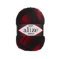 Alize Rainbow - 1008