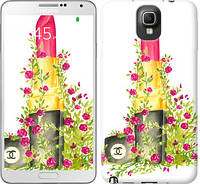 "Чехол на Samsung Galaxy Note 3 N9000 Помада Шанель ""4066c-29-328"""