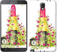 "Чехол на Samsung Galaxy Note 3 Neo N7505 Помада Шанель ""4066c-136-328"""