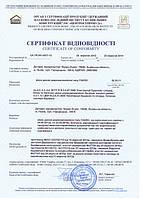 сертификаты от компании Fakro - мансардные окна, чердачные лестницы, ветро и гидроизоляция мембранного типа.