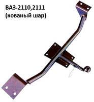 Фаркоп ВАЗ-2110-11 с кованым шаром (Житомир-фаркоп)