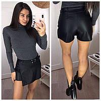 Женские шорты-юбка матовая кожа