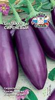 Баклажан Сиреневый * 0,3г