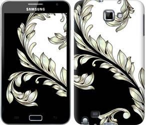 "Чехол на Samsung Galaxy Note i9220 White and black 1 ""2805c-316-328"""