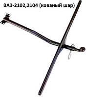 Фаркоп ВАЗ-2102-04 кованный (Житомир-фаркоп)