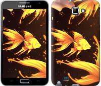 "Чехол на Samsung Galaxy Note i9220 Золотые рибки ""3341c-316-328"""