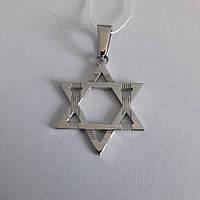 Маген Давид, Звезда Давида серебряная