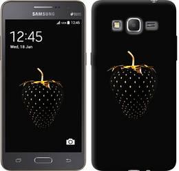 "Чехол на Samsung Galaxy Grand Prime VE G531H Черная клубника ""3585c-212-328"""