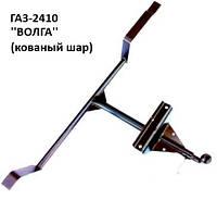 Фаркоп ГАЗ-24, ГАЗ-2410 с кованым шаром (Житомир-фаркоп)