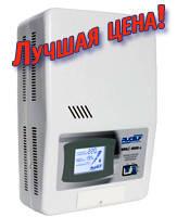 Надежная электротехника от ТМ Rucelf по доступным ценам