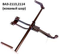 Фаркоп ВАЗ-2113-14 с кованым шаром (Житомир-фаркоп)