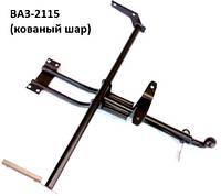 Фаркоп ВАЗ-2115 с кованым шаром (Житомир-фаркоп)