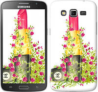 "Чехол на Samsung Galaxy Grand 2 G7102 Помада Шанель ""4066c-41-328"""